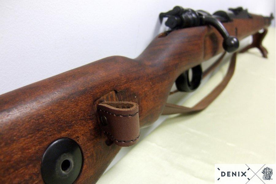 Copie d arme allemande seconde guerre mondial