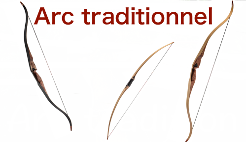 Logo arc traditionnel1